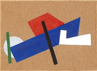 composition suprematist by olga rozanova