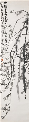 prunus branches by qi baishi