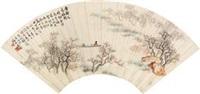 赏梅图 by xu xiaoyin