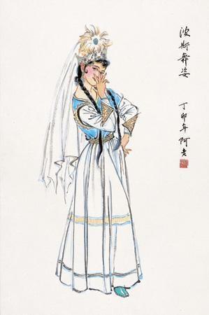 波斯舞姿 peria dance by a lao