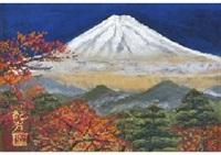 mt. fuji in autumn by sumio goto