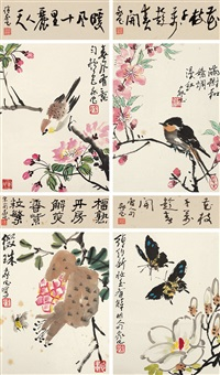 花鸟小品 (四帧) (bird and flowers) (4 works) by xu jiachang