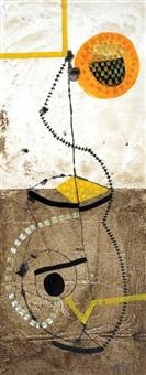 line form ii by jeremy annear