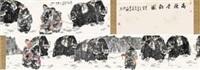 高原冬韵图 by li wei