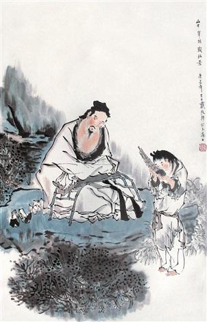 山中宰相陶弘景by Dai Dunbang o...