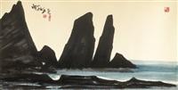 seashore landscape of orchid island by shiy de-jinn
