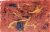 composition abstraite by alexandrine van duijn