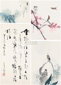 flowers, bird and calligraphy (set of 4, various sizes) by li shen