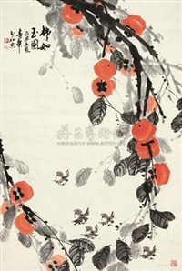 柿柿如玉图 (sparrow and persimmons) by liu chunhua