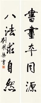 书联 立轴 水墨纸本 by liu kaiqu
