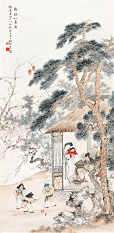 新韶如意 by lin xueyan
