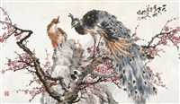 flower and bird by luo xiaofan