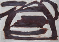 abstract in brown and white (+ abstract in red and blue, verso) by stephen gilbert