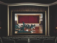 cinema paris, berlin by sharon lockhart