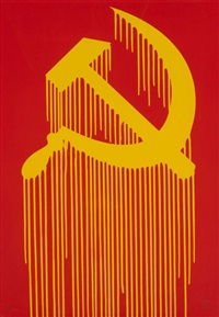 liquidated hammer and sickle by zevs
