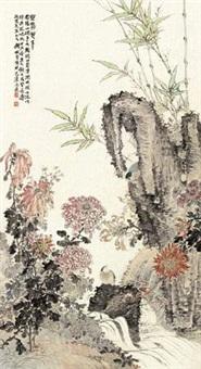 安居图 by qian songyan