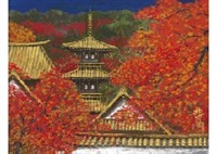 autumn by sumio goto