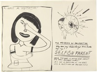 untitled from the sublime (study for dear doctor) by mike kelley