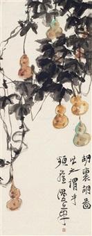 依样图 镜片 by tang yun