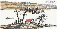 山居图(一) by jiang guohua