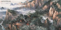 山间春色 (spring scenery in the mountains) by zhao wuchao
