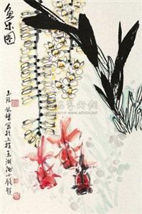 鱼乐图 by tang xiaoming, wang yujue and lin yong