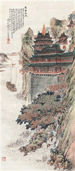 马当助风 (landscape) by xu yan