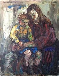 femme à l'enfant by maurice vagh-weinmann