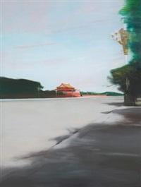 长安街 by zhang jian
