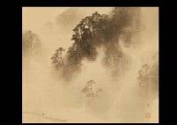 tempest by manshu kawamura