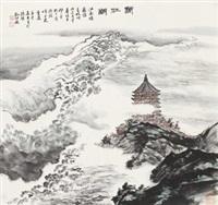 浙江潮 (landscape) by kong zhongqi