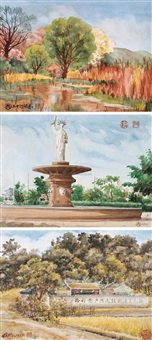 landscape (+ 2 others, various sizes; 3 works) by luo xiaofan