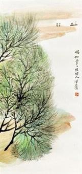 山水 by he haixia