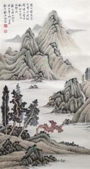 山水 by qi kun