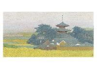 yamato four titles, 4 by yoshishiko yoshida