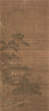 landscape by wang zhenpeng