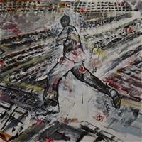 business as usual by arlene amaler-raviv