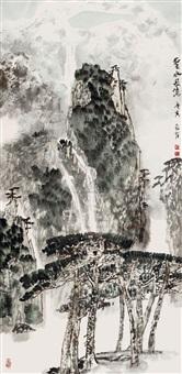 圣水长流 by dai chengyou