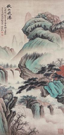 秋山飞瀑 by wu hufan