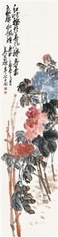 花卉 立轴 纸本 by wu changshuo