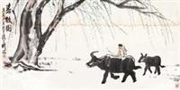 春牧图 镜片 设色纸本 by lin ximing