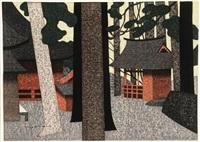 nikko (i) by kiyoshi saito