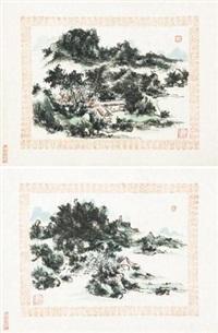 山水 (2 works) by huang binhong