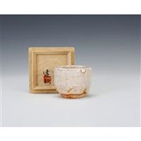 shino sake cup by arakawa toyozo