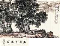 万世长春图 by qian songyan
