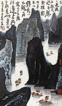 清漓天下 landscape by li keran