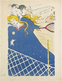 salon des cent by p.h. lobel
