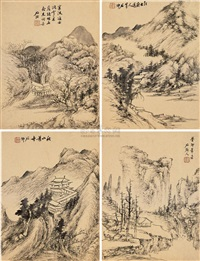 仿古山水 (album w/10 works) by dai jian