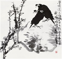 梅石双鸦 by xie weichu, song xintao and liu baochun
