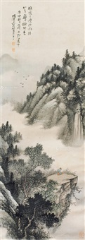 山水 立轴 设色纸本 by he haixia